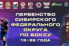 IMG_20210323_184701