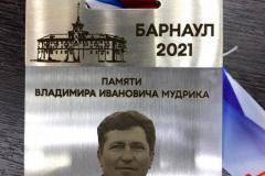 IMG-20210306-WA0004