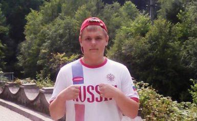 Боксер из Черемхово стал чемпионом Европы по боксу среди юношей