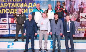 Cостоялось Первенство Сибирского федерального округа по боксу