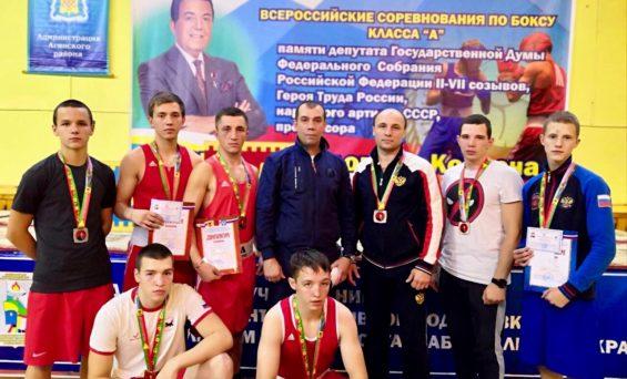 Всероссийские соревнования по боксу класса «А» памяти И.Д. КОБЗОНА