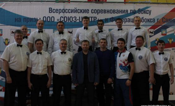 Межрегиональный турнир в Саянске