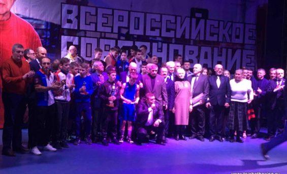 Турнир памяти Б.Н.Грекова