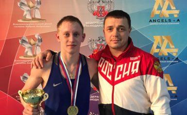 Всероссийское соревнование по боксу среди юниоров