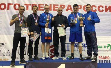 Всероссийское соревнование по боксу класса «А»