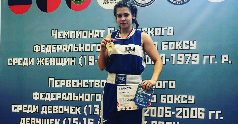 Чемпионат и первенство СФО по боксу среди девушек