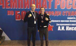 Чемпионат России по боксу среди студентов