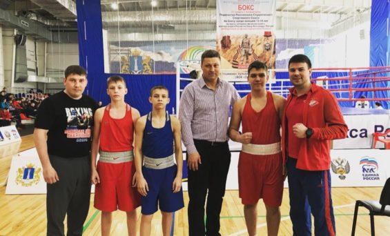 Первенство РССС по боксу среди юношей 13-14 лет