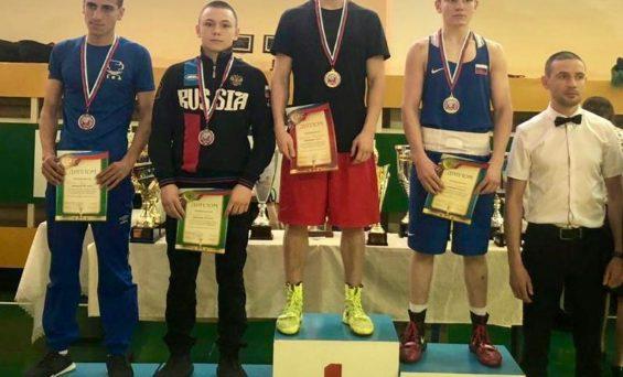 Международный турнир по боксу памяти Я.А.Высоцкого