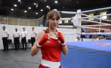Первенство Европы по боксу среди юношей и девушек 15-16 лет