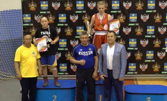 Первенство России по боксу среди девочек 13-14 лет