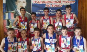 Открытый турнир по боксу памяти Зарубина Николая Николаевича