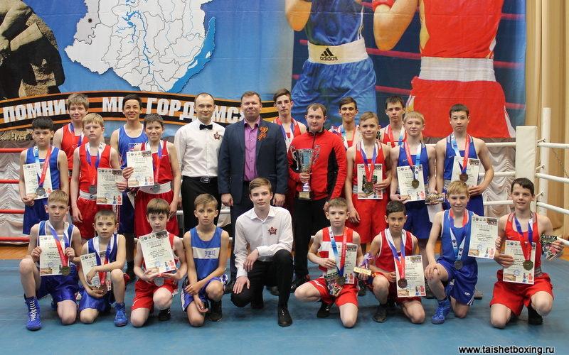 Областной турнир по боксу «Кубок Победы»