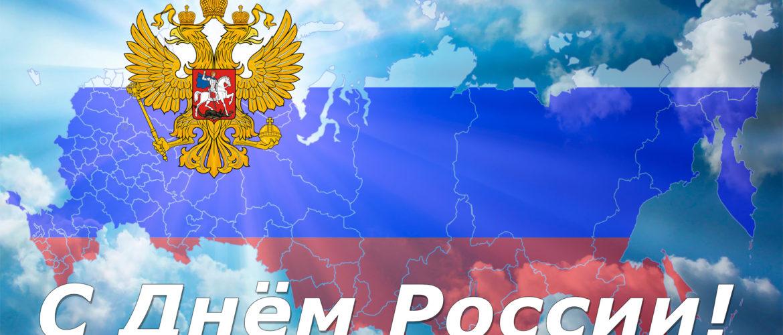 Поздравление руководителя Федерации Иркутской области с Днём России
