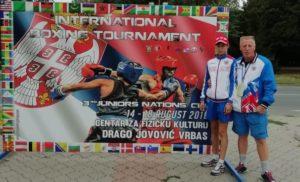 Международный турнир в Сербии