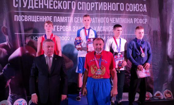Первенство РССС по боксу памяти Мигерова З.Х.