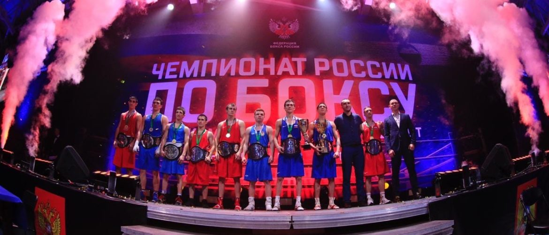 Чемпионат России по боксу среди молодежи 19-22 лет
