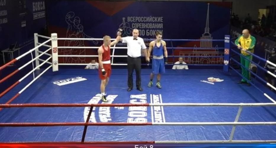 Кубок Никифорова-Денисова по боксу 2019