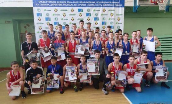 Итоги Первенства Иркутской области по боксу среди юношей 2004-05г.р.