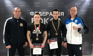 Всероссийский турнир по боксу класса «А» на призы Александра Бахтина