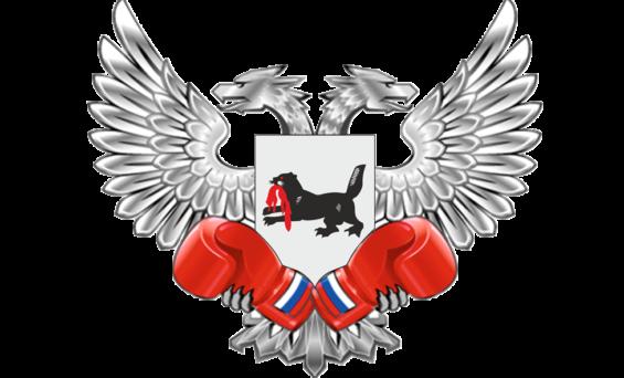 Викторина среди боксёров Иркутской области