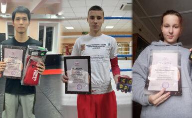 Результаты Викторины среди боксёров Иркутской области