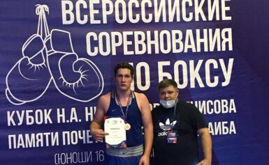 Орудж Мамедов — бронзовый призёр «Кубка Никифорова-Денисова»
