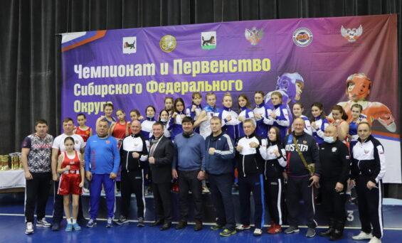 Итоги чемпионата и первенства Сибирского федерального округа по боксу среди юниорок, девушек, девочек
