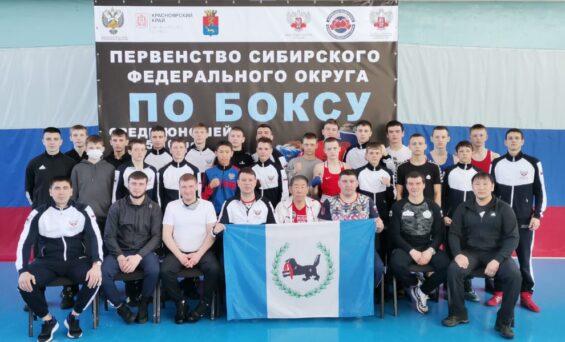 Первенство СФО 2021 по боксу среди юношей 15-16 лет