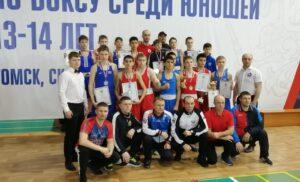 Первенство СФО 2021 по боксу среди юношей 13-14 лет