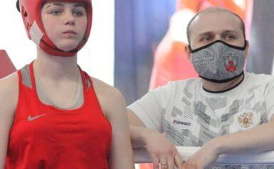 Первенство России среди девочек и девушек 2021