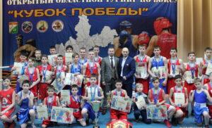 Открытый областной турнир по боксу «Кубок Победы»