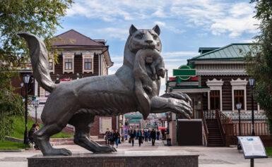 Поздравление руководителя ФБИО с Днём города Иркутска